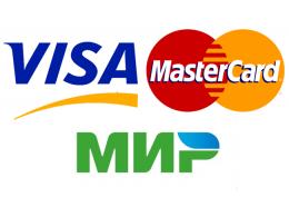 Добавлена возможность оплаты банковскими картами онлайн.